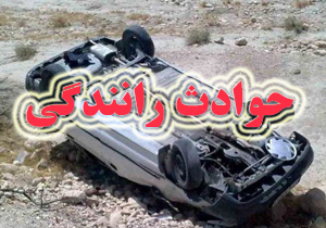 هفت نفر بر اثر واژگونی خودروی پراید مصدوم شدند